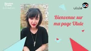 Pauline Croze page projet Ulule