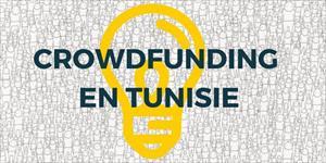 Tunisie loi crowdfunding
